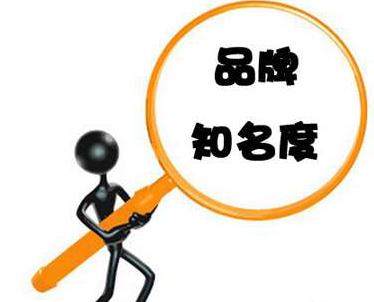 苏宁再仲裁收获两枚品牌域名