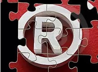 三年行动提升工业质量品牌核心竞争力 贵州省驰名商标总数将达60件