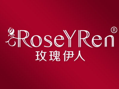 玫瑰伊人 ROSEYREN