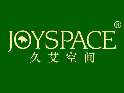 久艾空间 JOYSPACE