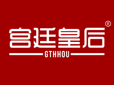 宫廷皇后 GTHHOU
