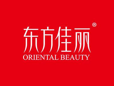 东方佳丽 ORIENTAL BEAUTY