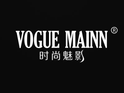 时尚魅影 VOGUE MAINN